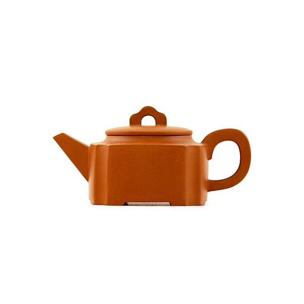 Yixing Terracotta Chinese Teapot #APR043 宜興紫砂茶壶