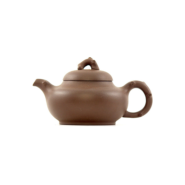 Yixing Terracotta Chinese Teapot #APR074 宜興紫砂茶壶