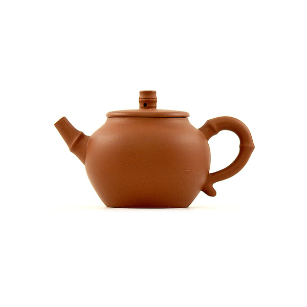 Yixing Terracotta Chinese Teapot #APR084 宜興紫砂茶壶