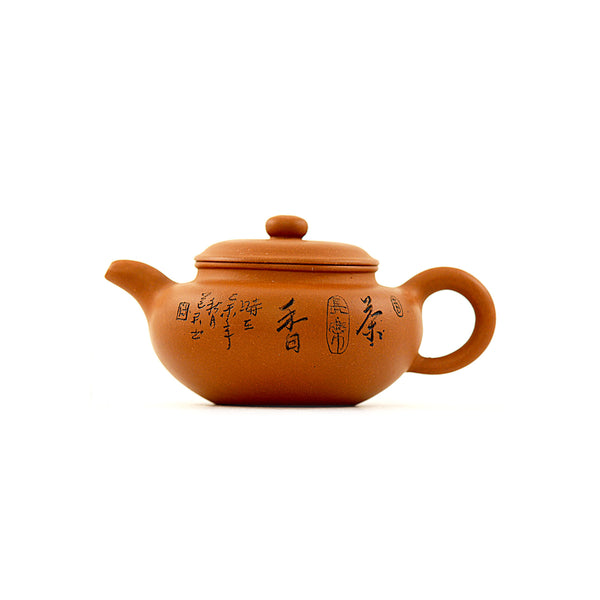 Yixing Terracotta Chinese Teapot #APR100 宜興紫砂茶壶