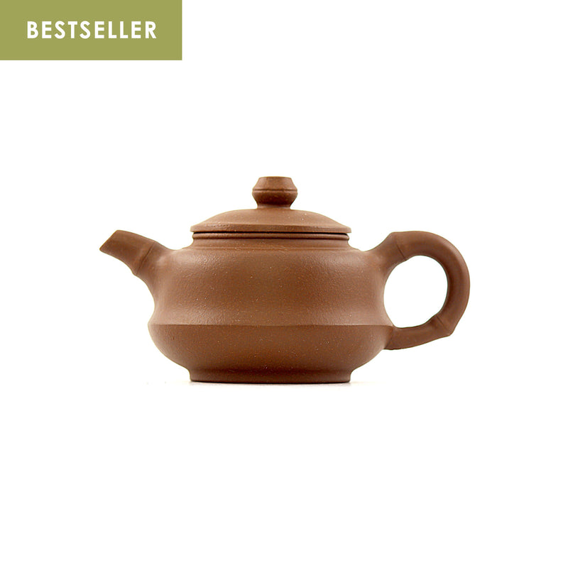 Yixing Terracotta Chinese Teapot #APR101 宜興紫砂茶壶