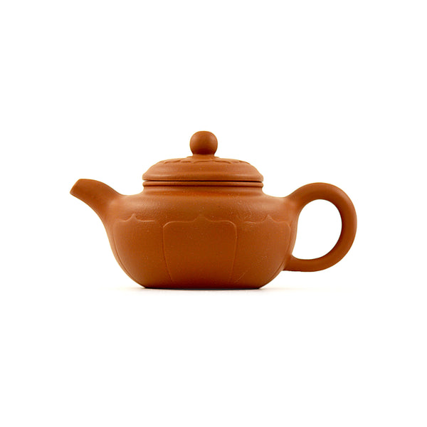 Yixing Terracotta Chinese Teapot #APR107 宜興紫砂茶壶