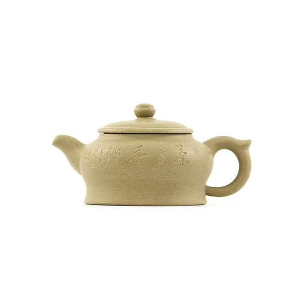 Yixing Terracotta Chinese Teapot #APR111 宜興紫砂茶壶