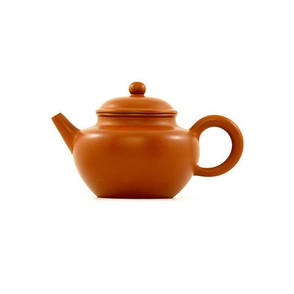 Yixing Terracotta Chinese Teapot #APR129 宜興紫砂茶壶