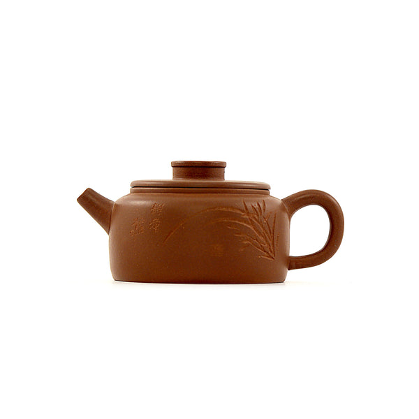 Yixing Terracotta Chinese Teapot #APR140 宜興紫砂茶壶