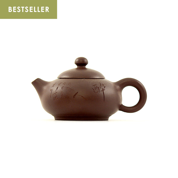 Yixing Terracotta Chinese Teapot #APR141 宜興紫砂茶壶