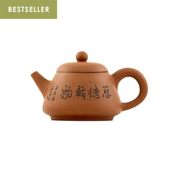 Yixing Terracotta Chinese Teapot #APR144 宜興紫砂茶壶