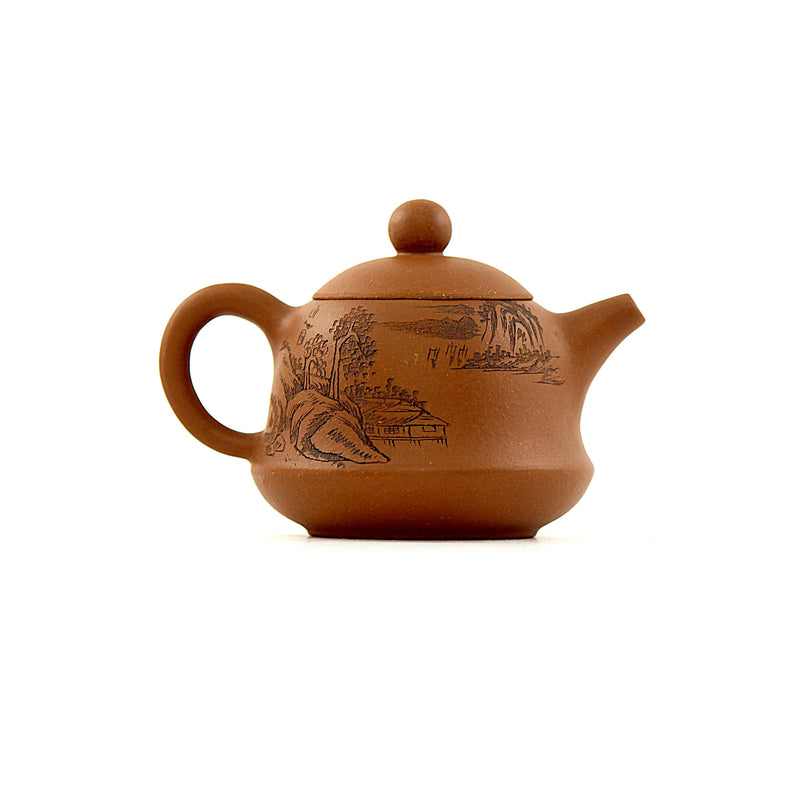 Yixing Terracotta Chinese Teapot #APR152 宜興紫砂茶壶