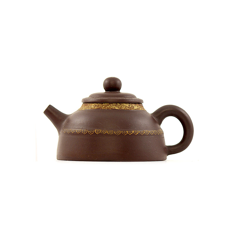 Yixing Terracotta Chinese Teapot #APR161 宜興紫砂茶壶
