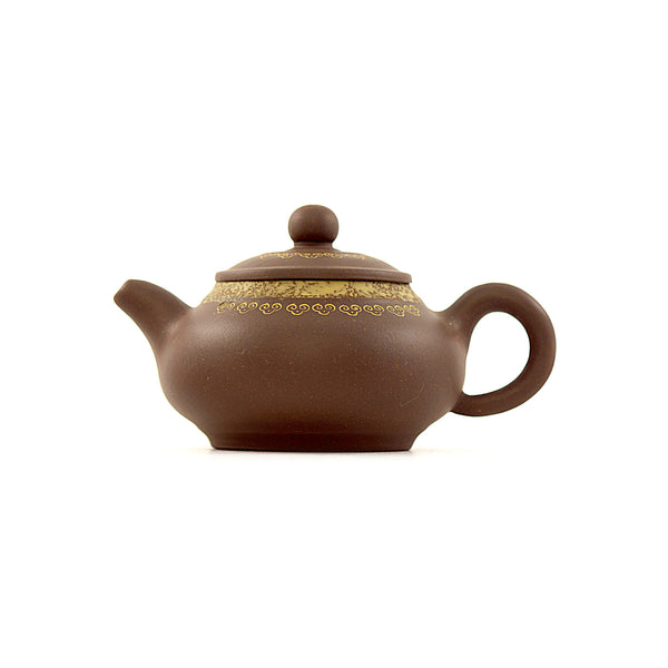 Yixing Terracotta Chinese Teapot #APR162 宜興紫砂茶壶
