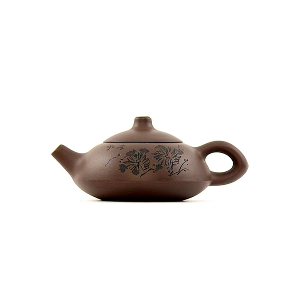 Yixing Terracotta Chinese Teapot #APR164 宜興紫砂茶壶