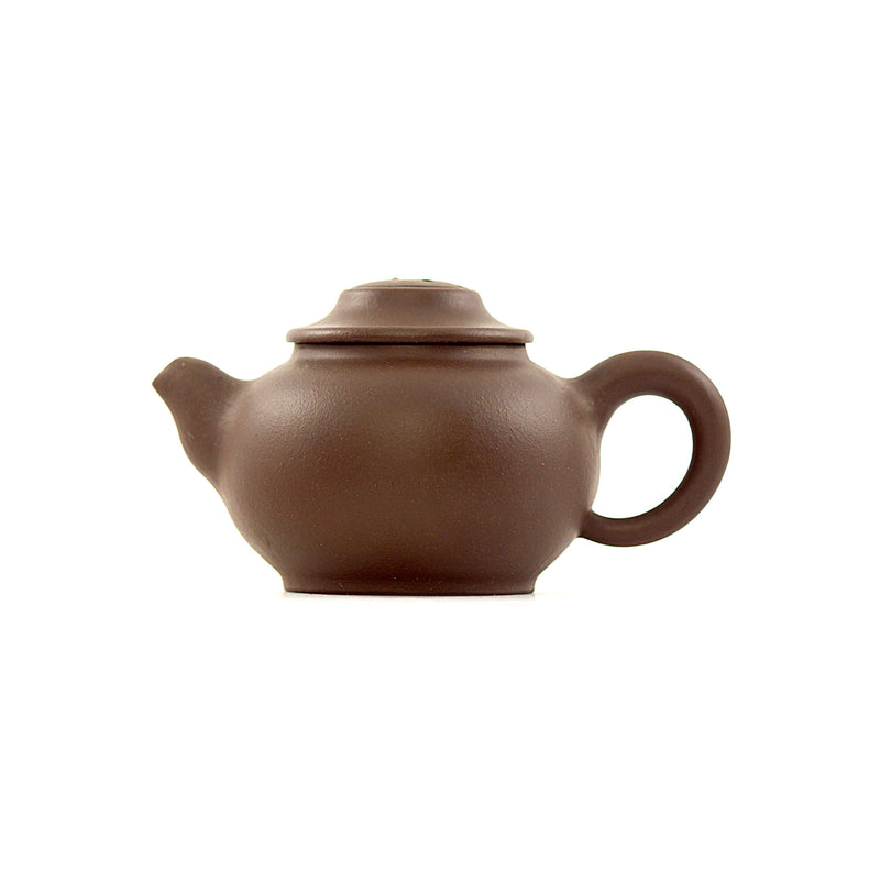 Yixing Terracotta Chinese Teapot #APR165 宜興紫砂茶壶
