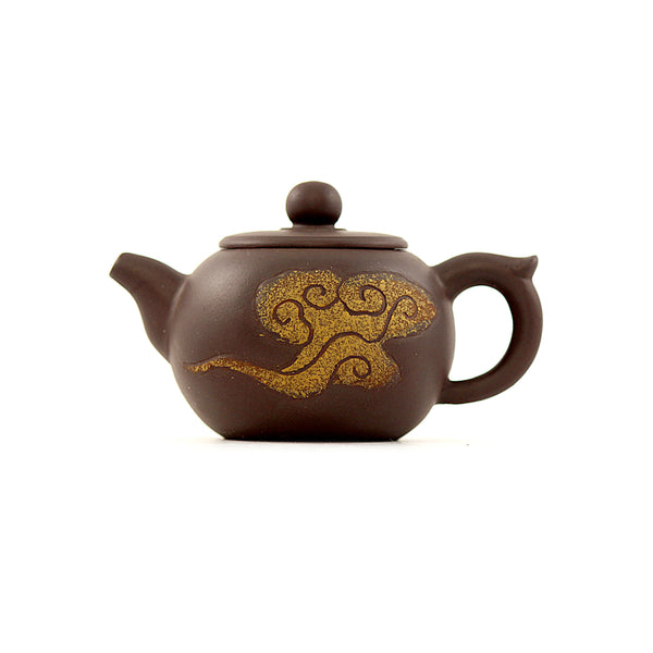 Yixing Terracotta Chinese Teapot #APR167 宜興紫砂茶壶