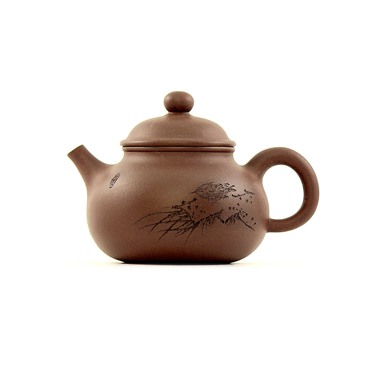 Yixing Terracotta Chinese Teapot #APR174 宜興紫砂茶壶
