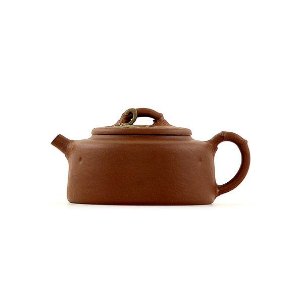 Yixing Terracotta Chinese Teapot #APR176 宜興紫砂茶壶