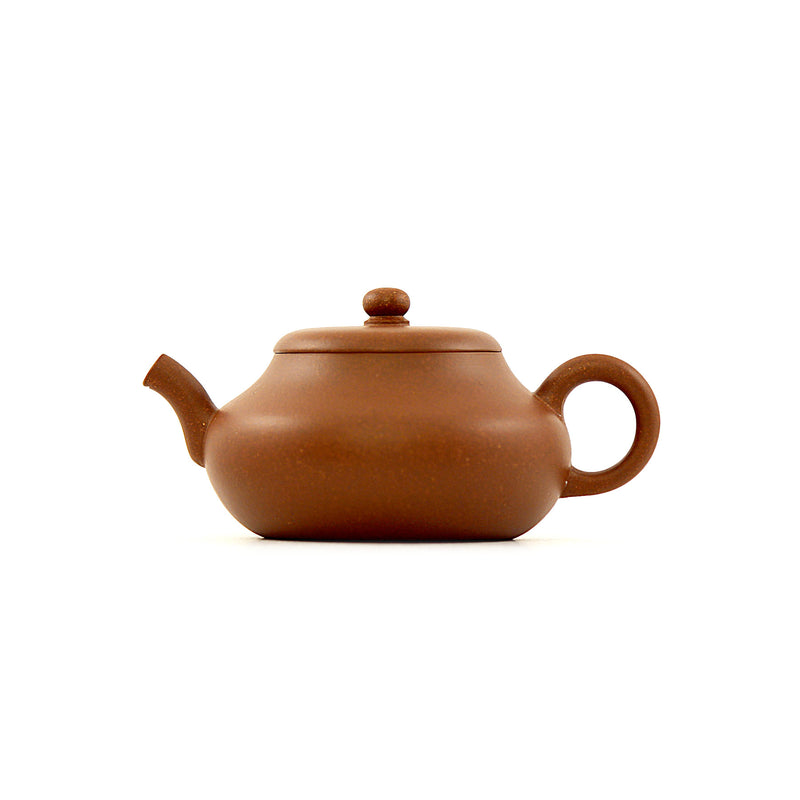 Yixing Terracotta Chinese Teapot #APR180 宜興紫砂茶壶