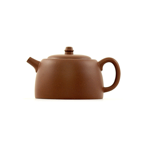Yixing Terracotta Chinese Teapot #APR182 宜興紫砂茶壶