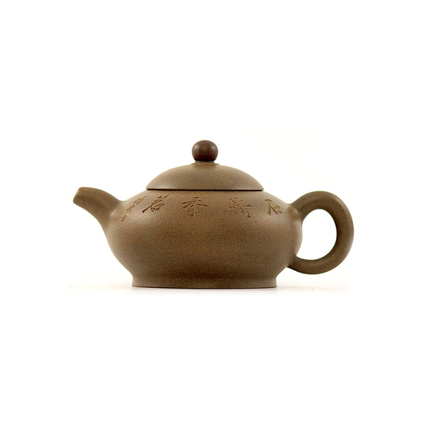 Yixing Terracotta Chinese Teapot #APR191 宜興紫砂茶壶
