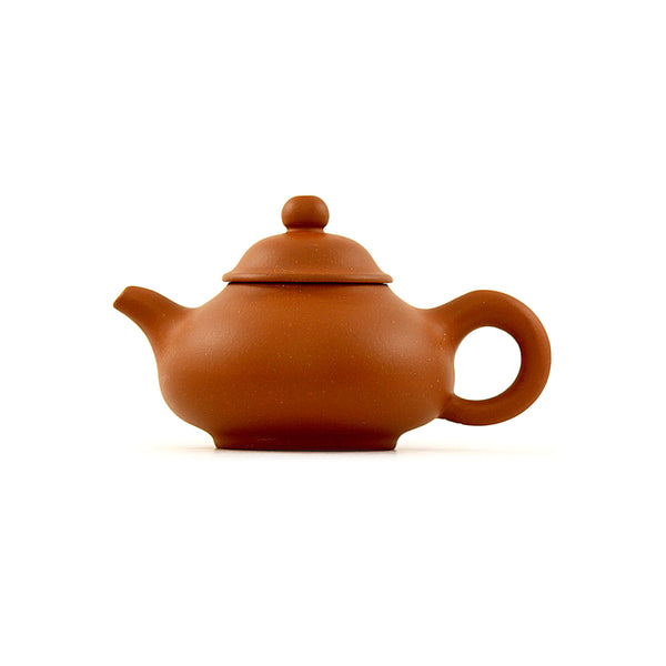 Yixing Terracotta Chinese Teapot #APR193 宜興紫砂茶壶
