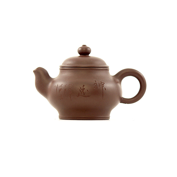Yixing Terracotta Chinese Teapot #APR196 宜興紫砂茶壶