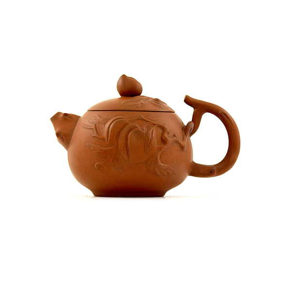 Yixing Terracotta Chinese Teapot #APR198 宜興紫砂茶壶
