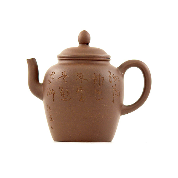Yixing Terracotta Chinese Teapot #APR199 宜興紫砂茶壶
