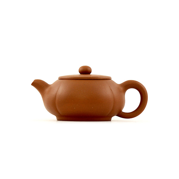 Yixing Terracotta Chinese Teapot #APR200 宜興紫砂茶壶