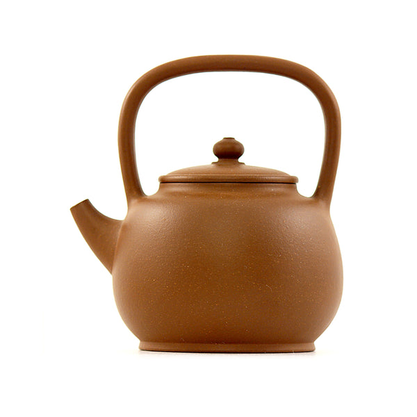 Yixing Terracotta Chinese Teapot #APR201 宜興紫砂茶壶