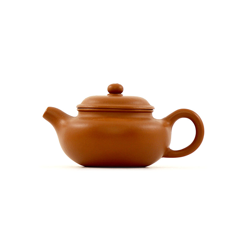 Yixing Terracotta Chinese Teapot #APR202 宜興紫砂茶壶
