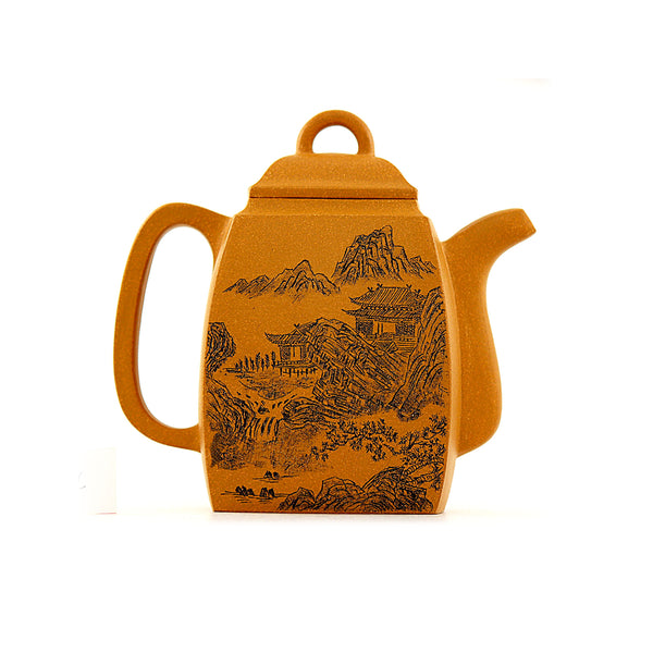 Yixing Terracotta Chinese Teapot #APR204 宜興紫砂茶壶