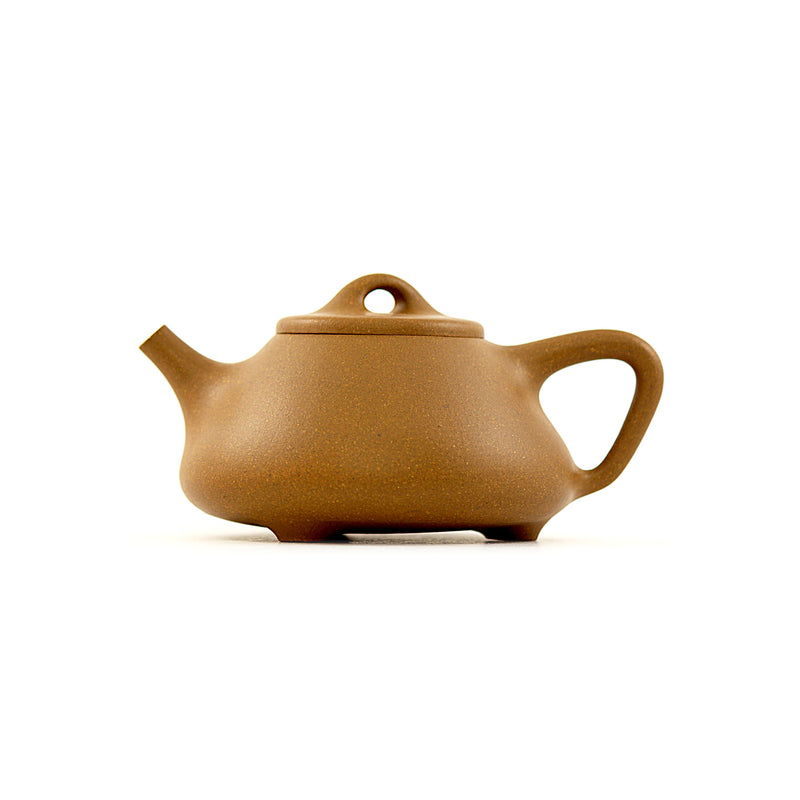 Yixing Terracotta Chinese Teapot #APR205 宜興紫砂茶壶