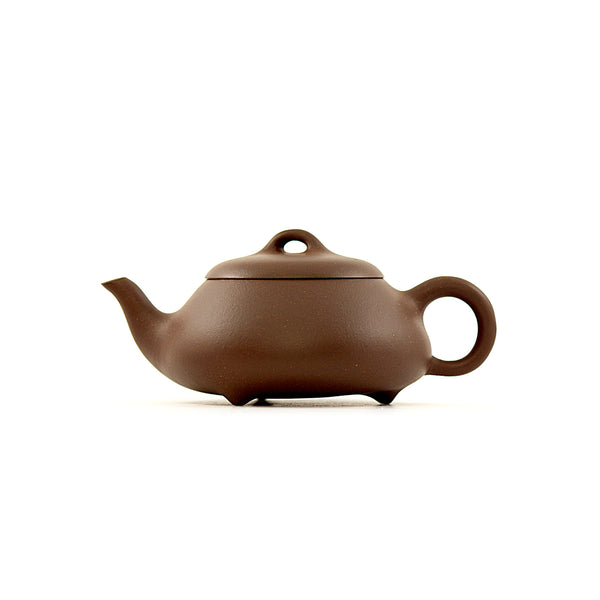 Yixing Terracotta Chinese Teapot #APR206 宜興紫砂茶壶