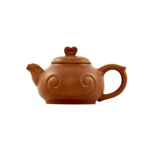 Yixing Terracotta Chinese Teapot #APR210 宜興紫砂茶壶
