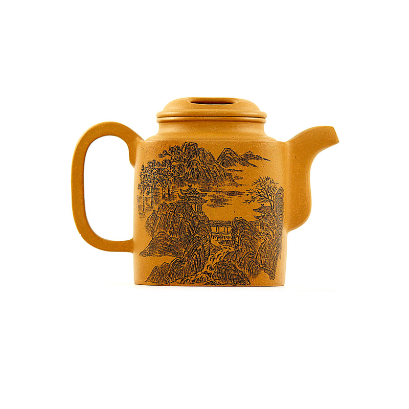 Yixing Terracotta Chinese Teapot #APR214 宜興紫砂茶壶
