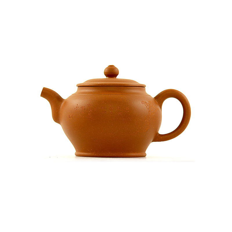 Yixing Terracotta Chinese Teapot #APR218 宜興紫砂茶壶