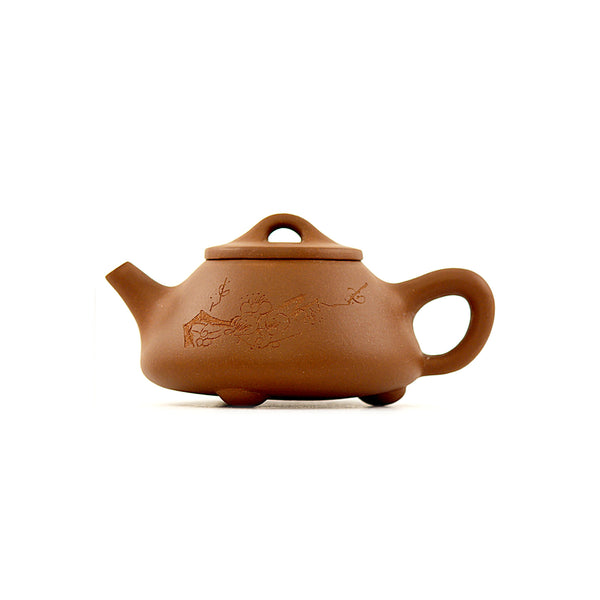 Yixing Terracotta Chinese Teapot #APR153 宜興紫砂茶壶