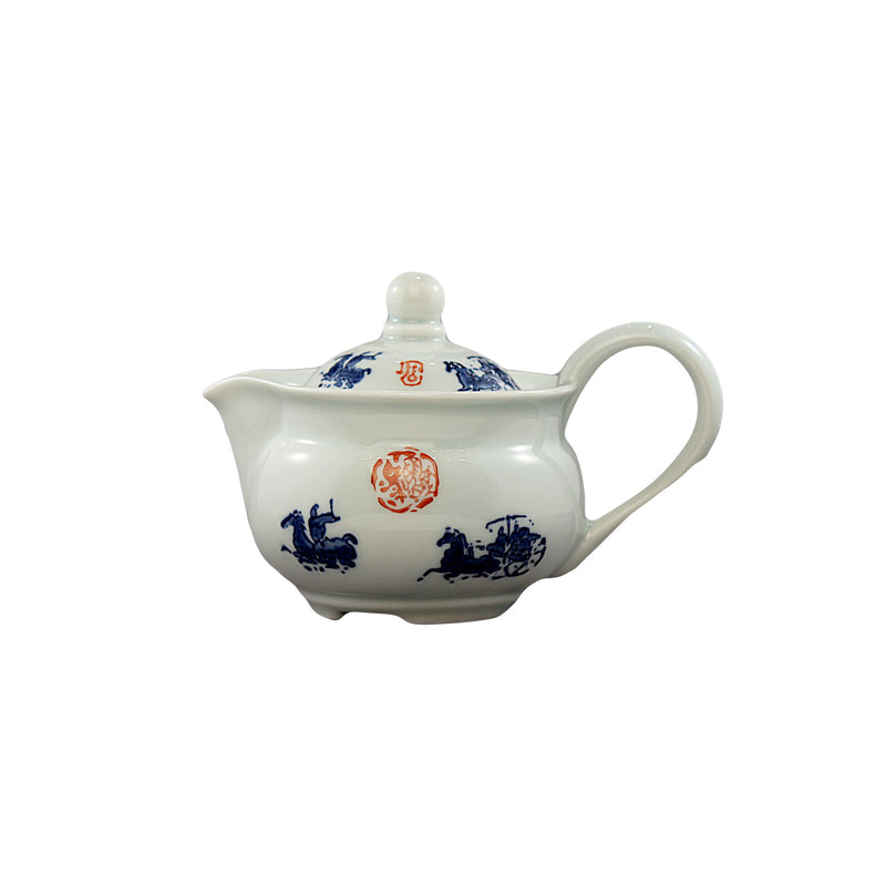 The Tea Route Teapot Tea Set 9 Pieces
