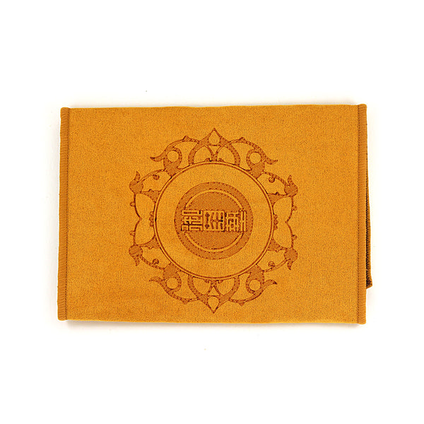 Ceremonial Velvet Tea Towel (Gold)