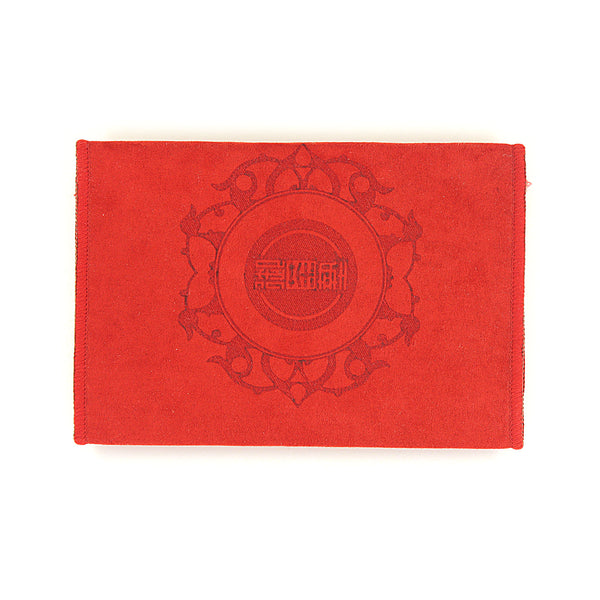 Ceremonial Velvet Tea Towel (Red)