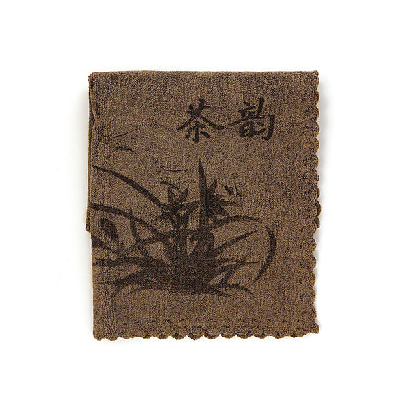 Traditional Ceremonial Tea Towel (Brown)