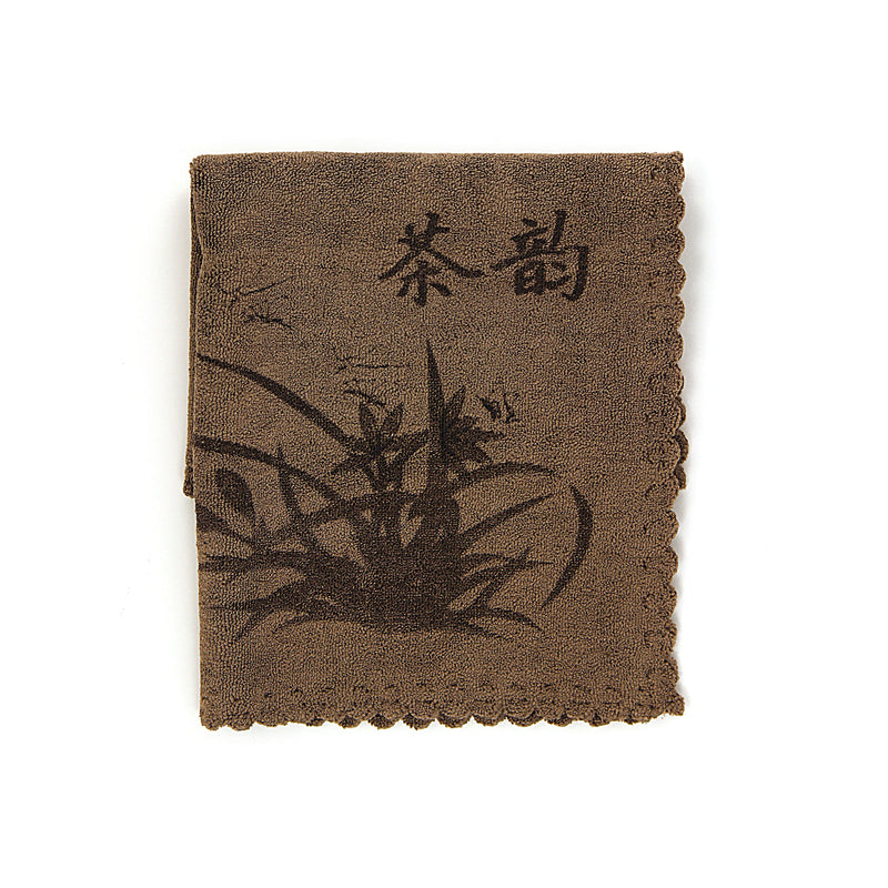 Traditional Ceremonial Tea Towel (Charcoal)
