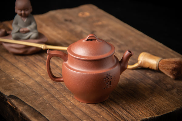 Yixing Terracotta Teapot Jiang Po Ni - Purity