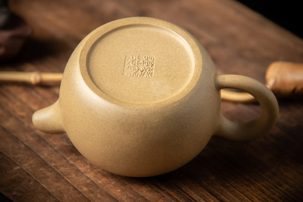 Yixing Terracotta Teapot Light Yuquan