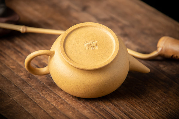 Yixing Terracotta Teapot Ancient Horizon