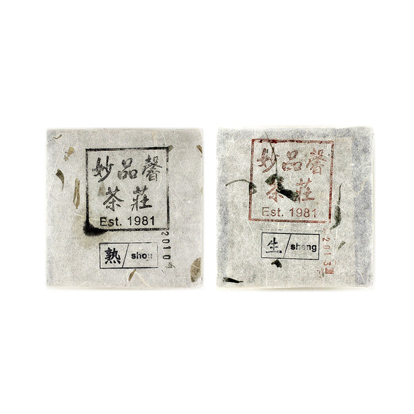 Exclusive Cooked & Raw Pu-erh Collection