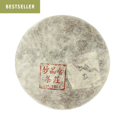 "2012 Pin ""品"" Six Treasure Raw Pu-erh Tea Cake ""品"" 六寶⽣茶餅"
