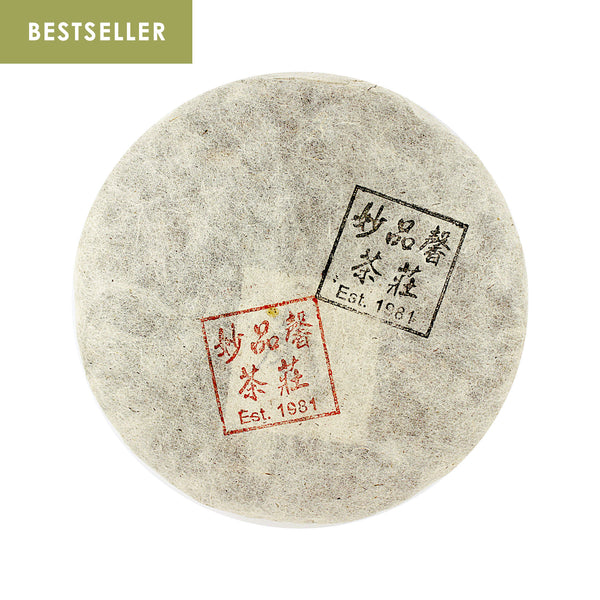 "2012 Xin ""馨"" Six Treasure Raw Tea Cake ""馨"" 六寶⽣茶餅"