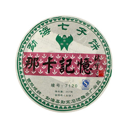 2009 #7120 Na Ka Commemorate Tea Cake (Chun Bao San) 勐海七⼦餠 那卡記憶 (纯寶三)
