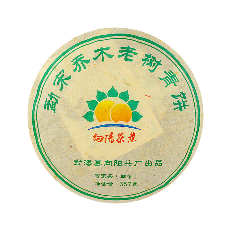 2013 Meng Song Qiao Mu Lao Shu Raw Tea Cake 勐宋喬⽊老樹青餅 (有禮合)