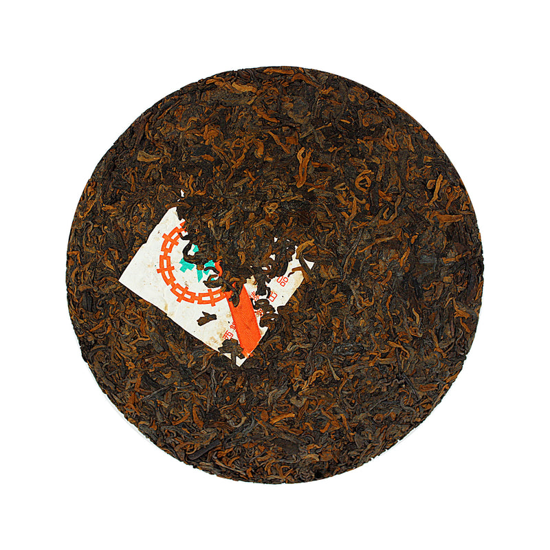 1998 Imperial Collection Pu-erh Tea Cake (Cooked/Shou) 宮廷珍藏普洱茶餅 (熟餅)
